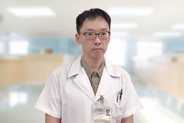 07-王宗修醫師